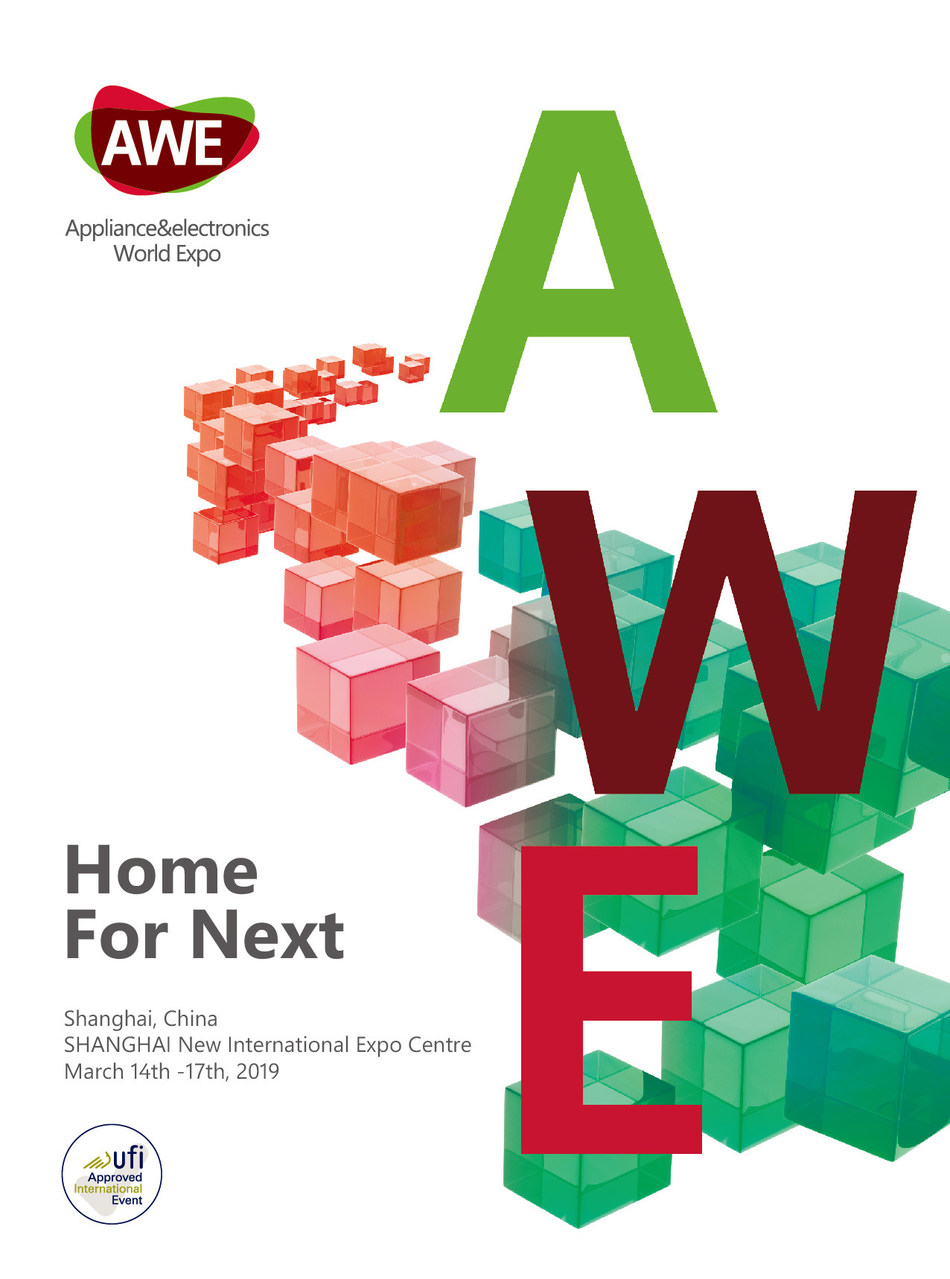 China Household Electrical Appliances Association to host AWE2019 in Shanghai