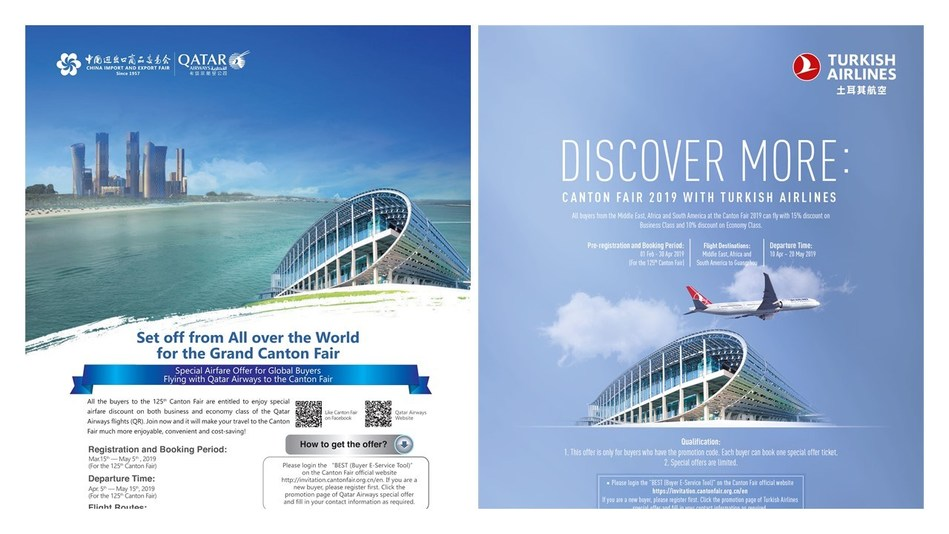 Discover more: Canton Fair 2019 with Qatar and Turkish Airways