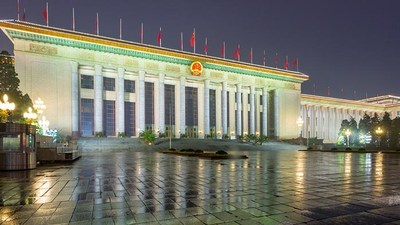 National People's Congress 2019: the year of lower growth and modest stimulus