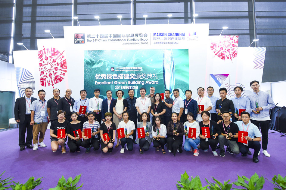 Award Ceremony at Furniture China 2018