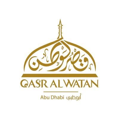 QasrAlWatan logo (PRNewsfoto/Qaser Experiences)