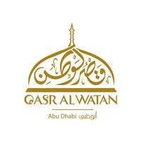 QasrAlWatan logo