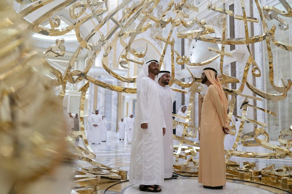 HH Sheikh Mohammed-bin-Rashid Al-Maktoum--HH-Sheikh Mohamed-bin-Zayed Al-Nahyan and HE Mohamed-Khali (PRNewsfoto/Qaser Experiences)