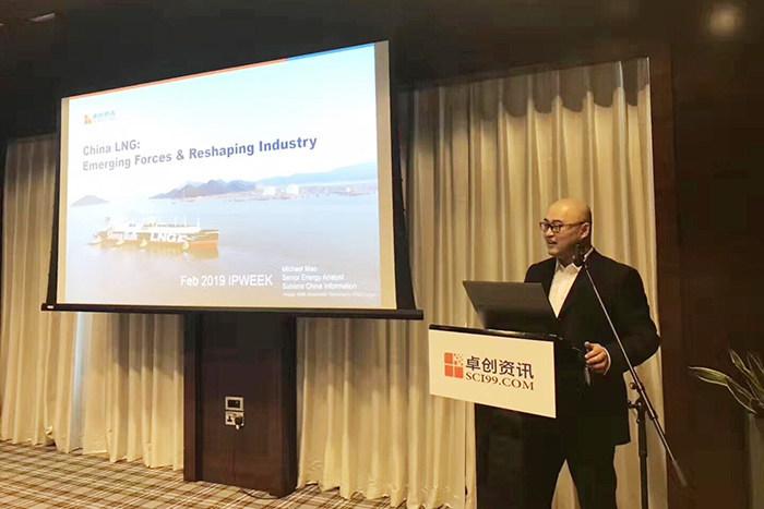 SCI Senior Energy Analyst Mr. Michael Mao Presented Keynote Speeches on LNG & LPG