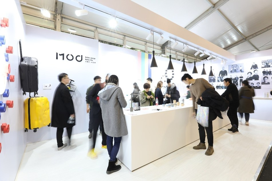 The booth of MOD at DESIGN SHANGHAI