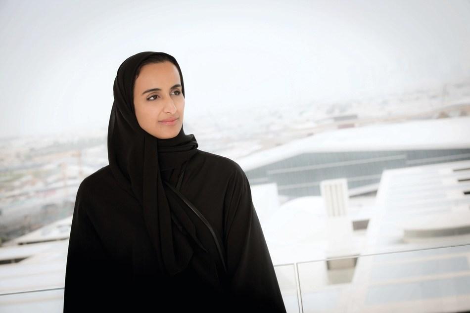 HE Sheikha Hind bint Hamad Al Thani, Vice Chairperson and CEO, Qatar Foundation