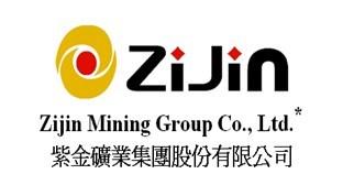 Zijin Mining Group Co. Ltd. (CNW Group/Zijin Mining Group Co. Ltd.)