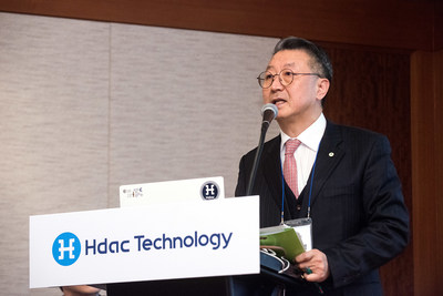 Michael Yun, CEO of Hdac Technology and HYUNDAI PAY