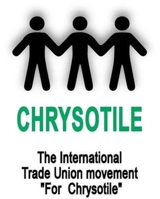 International Alliance of Trade Union Organizations Logo (PRNewsfoto/International Alliance of Trade)