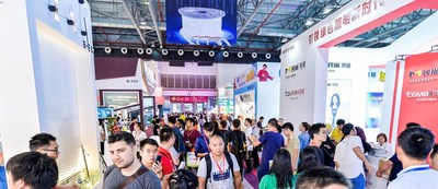 The 23rd Guzhen Lighting Fair (Spring) to Open in March and Provide New Industrial Opportunities