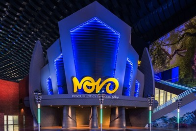 Entrance to Novo Cinemas at IMG Worlds of Adventure, Dubai, UAE (PRNewsfoto/Novo Cinemas)