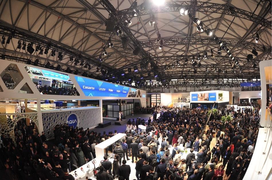 Haier lors de l'Exposition mondiale des appareils électroménagers et des appareils électroniques de 2019 (PRNewsfoto/Haier Home Appliances)