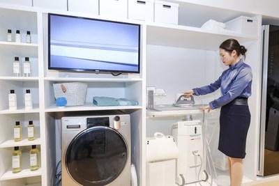 Haier dévoile la toute première salle de buanderie intelligente au monde lors de l'AWE 2019 (PRNewsfoto/Haier Home Appliances)