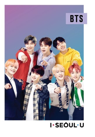carte postale BTS Edition