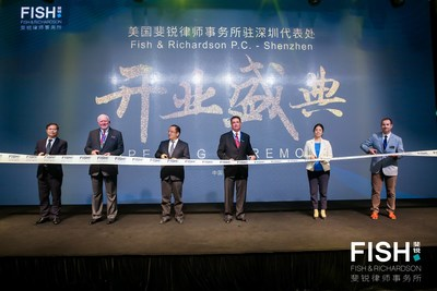 Fish & Richardson Celebrates Opening of Shenzhen Office