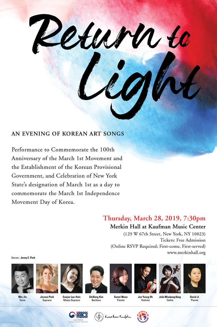 Return to Light: An Evening of Korean Art Songs