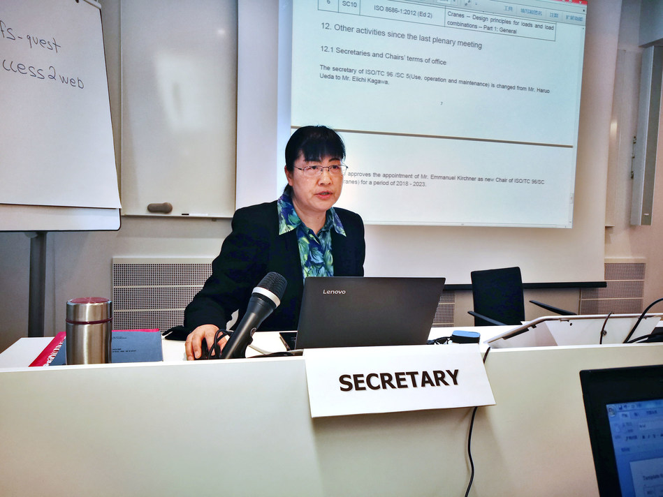 Dr. Fu Ling, VP of Zoomlion, spoke at the Secretary Meeting of ISO/TC96 in 2018.