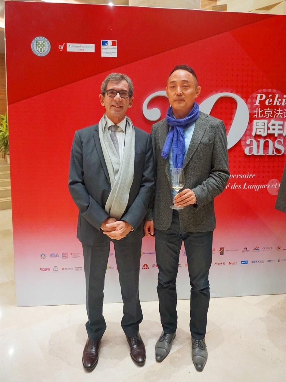 Monsieur Jean-Maurice Ripert, Ambassadeur de France en Chine, et LI Chengguo, PDG de Brown Brothers