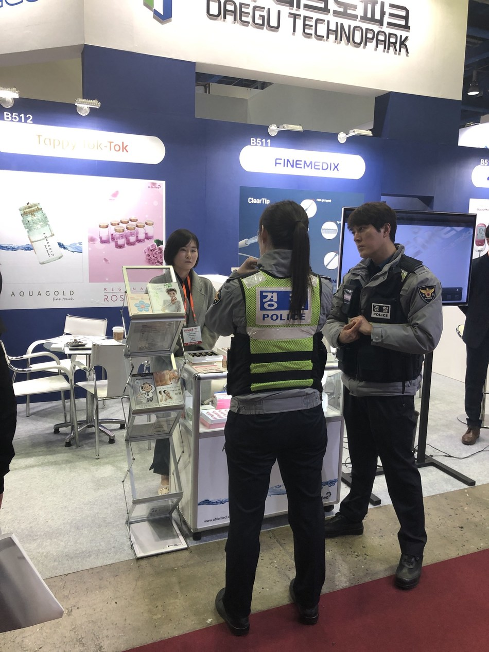 Police Crackdown of Pirating AQUAGOLD® fine touch™. Authorities have seized the products from U-BioMed's booth in the 2019 KIMES convention as evidence and interrogated their sales representatives. U-BioMed is finally under the scrutiny of law enforcement.