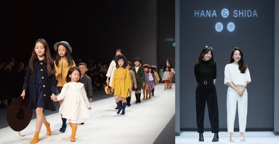 HANA&SHIDA at Shenzhen Fashion Week: a Rising Star in Chinese Children's Clothing Market
