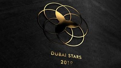 """伊玛尔将推出向万余名国际明星致敬的星光大道""""迪拜之星"""""""