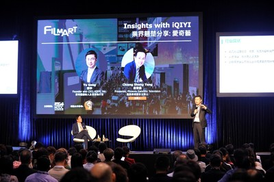iQIYI Founder and CEO Gong Yu Speaks at FILMART