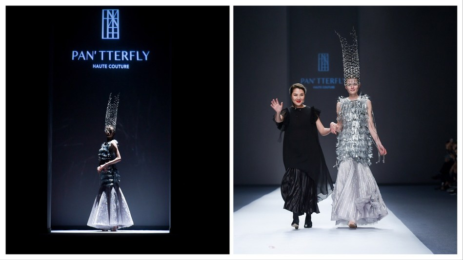 PANTTERFLY Uses the Iris Flower to Denote Royal Elegance and Fashion in Its New Collection, Exploring the Subtle Allure of Oriental Women