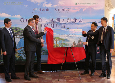 China's Mount Huangshan Promotes Tourism in Czech & Germany