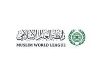 Muslim World League Logo (PRNewsfoto/Muslim World League)