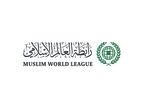 United Nations Honors Muslim World League's Mohammad Al-Issa for...