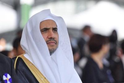 穆斯林世界联盟秘书长率领代表团访问新西兰