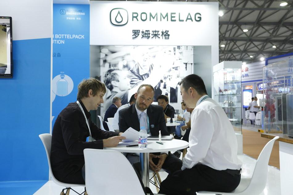 2018 P-MEC China