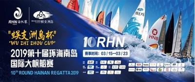 """Wuzhizhou Cup"" 10th Round Hainan Regatta 2019"