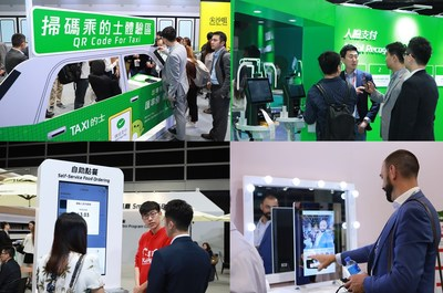 WeChat Pay smart life scenarios experience at the conference