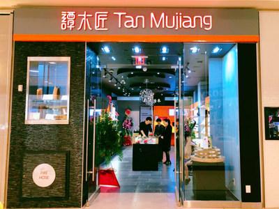 H002, la boutique phare de Tan Mujiang au Canada (PRNewsfoto/Tan Mujiang)