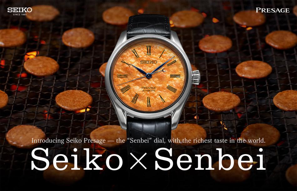 """Seiko Presage """"Senbei"""" Dial"""