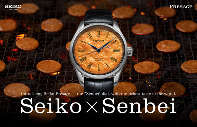 Seiko Presage introduces the richest taste in the world with the new