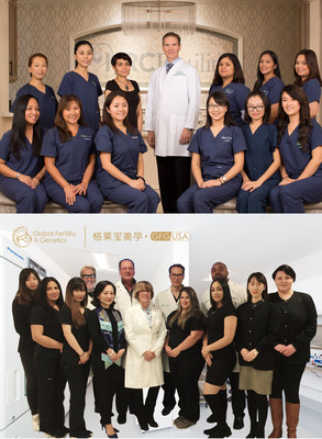 Équipe médicale du Centre de procréation assistée de l'Hôpital international Ciming de Boao (PRNewsfoto/Ciming Boao International Hospi)