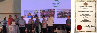 Forest City receiving the Recognition Award & Appreciation Certificate from Prime Minister Tun Dr Mahathir Mohamad at the official launch of Dasar Komuniti Negara (DKN) on 17 February 2019