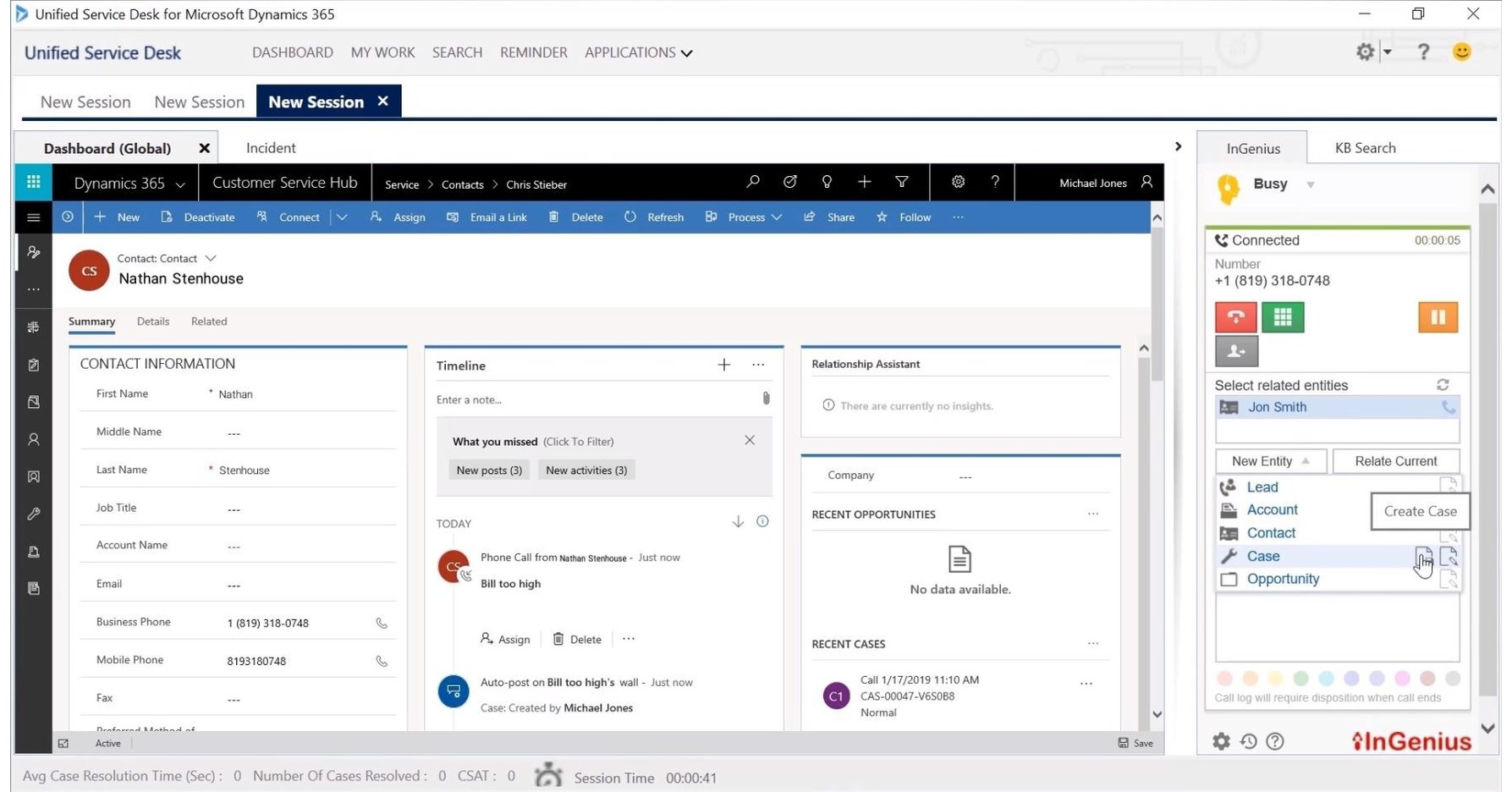 InGenius Software Announces Integration with Unified Service Desk