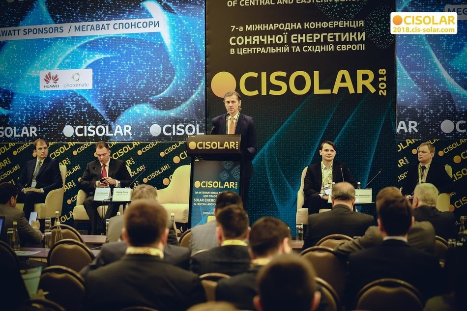 The Conference CISOLAR 2018 in Kyiv. Vitaliy Daviy, CEO of Organizing Committee is speaking