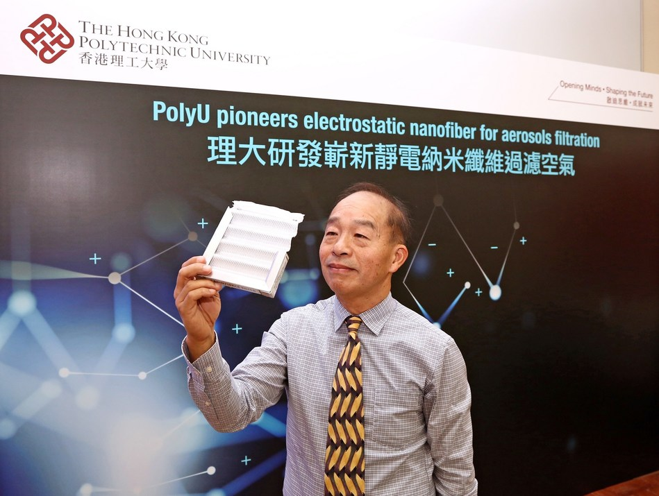 Ir. Professor Wallace Leung Woon-Fong, Chair Professor of Innovative Products and Technologies, leads a research team of the Department of Mechanical Engineering at PolyU to develop an electrostatically charged PVDF nanofiber filter, which has enhanced performance in filtration efficiency, breathability and shelf life