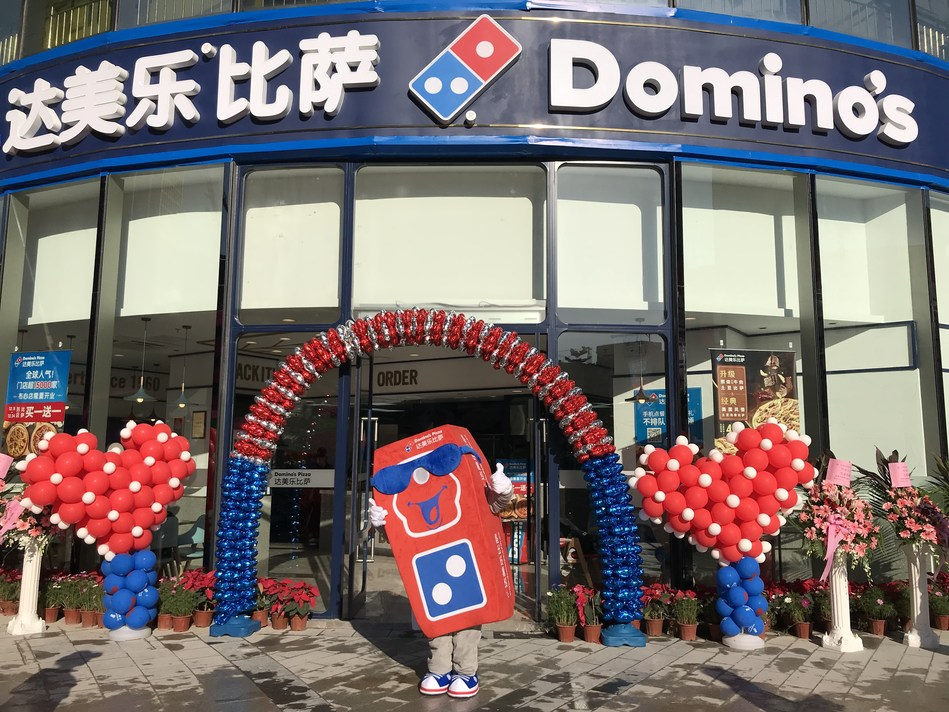 """Domino's 10,000th international store is now open. The open-concept """"pizza theater"""" is located in Shenzhen, China."""