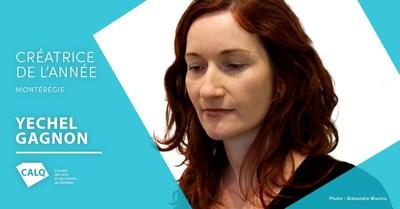 Yechel Gagnon, Créatrice de l'année en Mauricie. crédit photo : Alexandre Masino (Groupe CNW/Conseil des arts et des lettres du Québec)