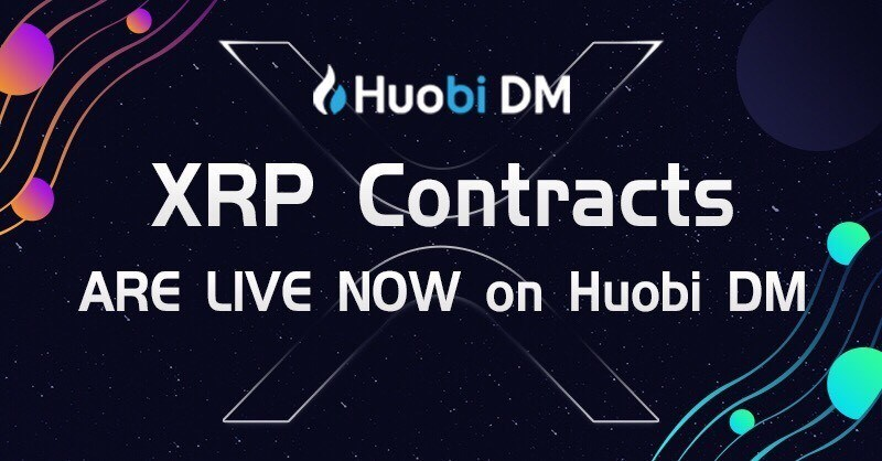 Huobi DM now features trigger orders.