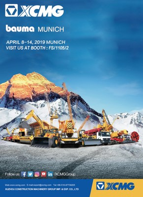 CMG to Bring Latest Machinery and Construction Solutions to bauma 2019 at booth FS.1105/2 of Messe Munchen.