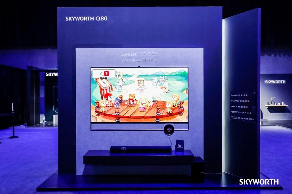 SKYWORTH Q80 series TV (PRNewsfoto/SHENZHEN CHUANGWEI-RGB ELECTRON)