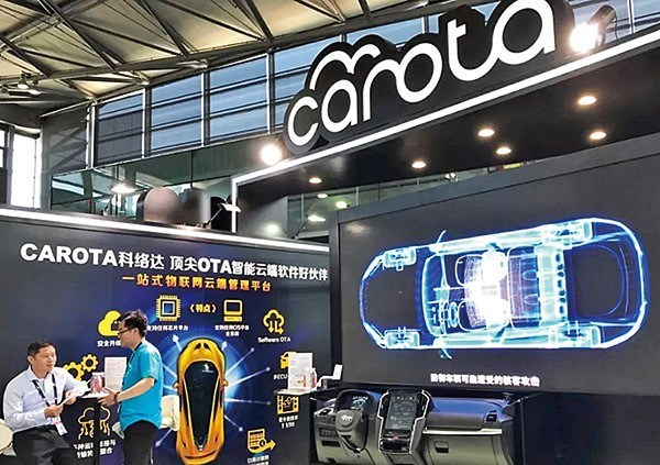 Just three years after entering the IoV market, Carota has established partnerships with several Chinese carmakers, including Dongfeng Liuzhou Motor, Geely and Zhejiang Hozon New Energy Automobile
