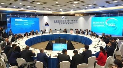 Representantes de medios de 20 países asiáticos se reunieron en la Conferencia sobre Cooperación de Medios Asiáticos, que se celebró durante el Foro Boao para la Conferencia Anual de Asia 2019. [Foto: Li Jin] (PRNewsfoto/China Media Group)