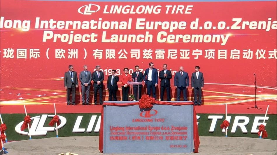 Linglong Tire Factory in Serbia is the First European Factory of China Tire Industry